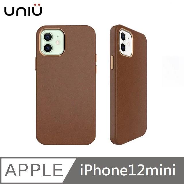 """UNIU CUERO 全包皮革保護殼 for iPhone 12 mini (5.4"""") - 馬鞍棕"""