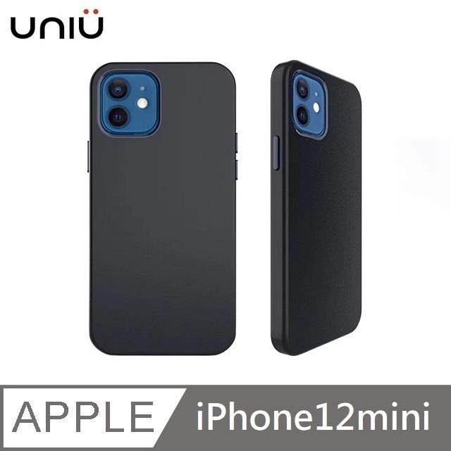 "UNIU CUERO 全包皮革保護殼 for iPhone 12 mini (5.4"") - 午夜藍"