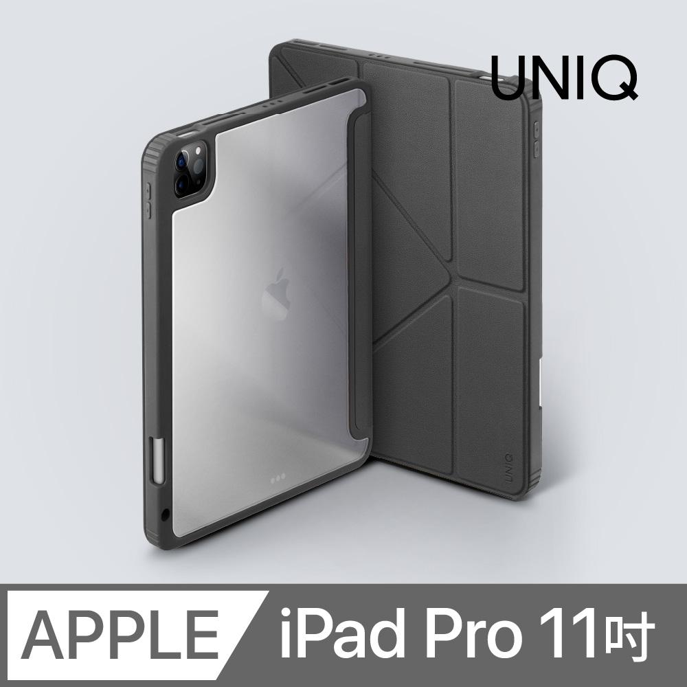 UNIQ Moven 抗菌磁吸帶筆槽透明保護套 iPad Pro 11吋 (2021) 深灰色