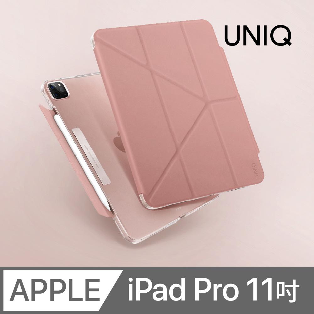UNIQ Camden 抗菌磁吸極簡透明保護套(iPad Pro 11吋─3代 2021) 粉色