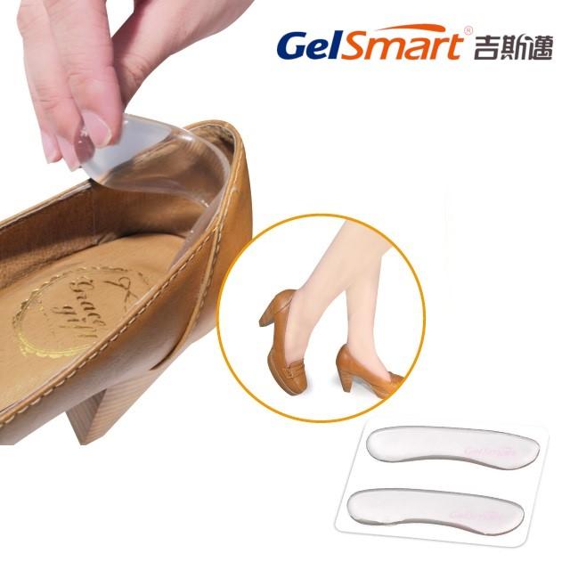 美國GelSmart《吉斯邁》隱形系列-凝膠腳跟防磨貼片