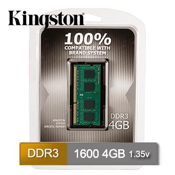 金士頓 Kingston DDR3L 1600 4G 品牌筆電專用記憶體 (1.35v低電壓)