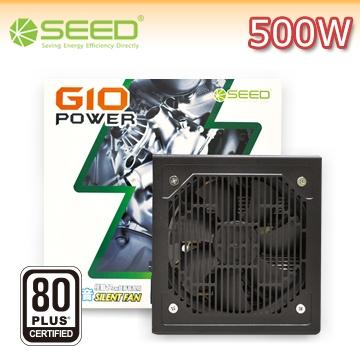 SEED種子 G10 80PLUS白牌 500W 電源供應器