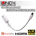 LINDY 林帝 Mini DisplayPort公 轉 HDMI母 4K 轉換線 (41719)