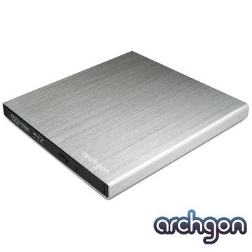 archgon 6X外接式藍光COMBO機 MD-8102S-U2-BC