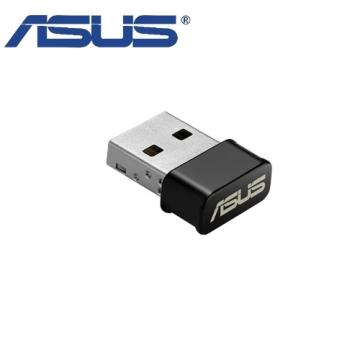 ASUS 華碩 USB-AC53NANO AC1200無線USB網卡
