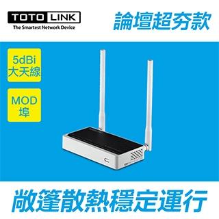 TOTOLINK N300RT 極速無線寬頻分享器
