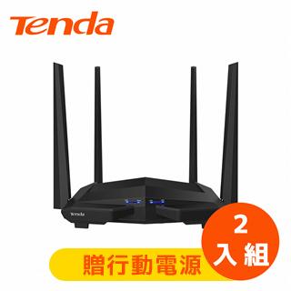 【2入組】 Tenda AC10 AC1200雙頻 Gigabit路由器 幻影戰機