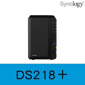 Synology群暉科技 DS218+ 2Bay NAS網路儲存伺服器