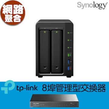 【T1500G-8T】Synology 群暉科技 DS718+ 2Bay NAS 網路儲存伺服器