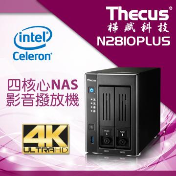 [組合價]Thecus N2810Plus + WD 紅標3TB*2