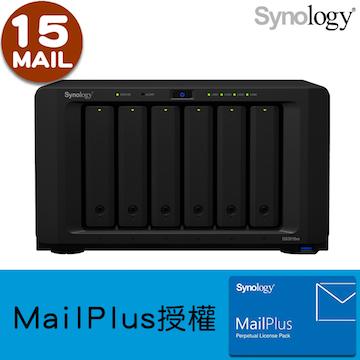 【15組使用者帳號】Synology DS3018xs 6Bay NAS MailPlus 郵件伺服器