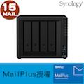 【15組使用者帳號】Synology群暉科技 DS918+ 4Bay NAS MailPlus 郵件伺服器