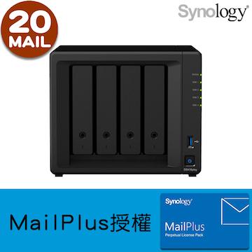 【20組使用者帳號】Synology 群暉科技 DS418play 4Bay NAS MailPlus 郵件伺服器