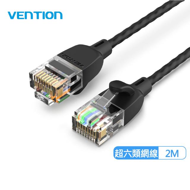 VENTION 威迅 IBI系列 CAT6A 超六類 高速網路線 2M