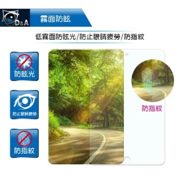 D&A APPLE iPad (9.7吋/2017)專用日本原膜HC螢幕保護貼(鏡面抗刮)