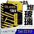 EyeScreen Samsung Tab S2 8.0 (LTE) Everdry AGC  防爆強化玻璃 螢幕保護貼