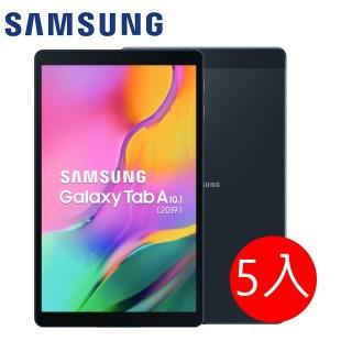 【尾牙5入組】Samsung Galaxy Tab A 2019 10.1吋八核心平板 WiFi版 (3G/32G) T510-黑色