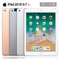 Apple iPad 2018全新9.7吋可通話智慧平板(32G/LTE版)