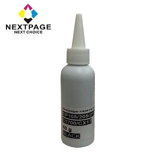 【台灣榮工】Fuji Xerox CP115w/CP225w/CM115w 鐳射印表機 CT202264 黑色碳粉罐+晶片組