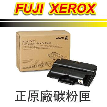 【正原廠】Fuji Xerox CWAA0763 黑色原廠碳粉匣 適用:3435DN / phaser 3435 / DP3435 / 3435