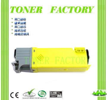 【TONER FACTORY】EPSON S050629 黃色相容碳粉匣 適用: EPSON C2900N/ CX29NF / CX29DNF