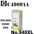 【iToner】HP NO.940XL C4909AA(黃)相容墨水匣【適用】PRO 8000/8500W/8500