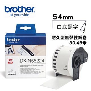Brother DK-N55224 連續標籤帶 ( 54mm 白底黑字 ) 耐久型無黏性紙卷