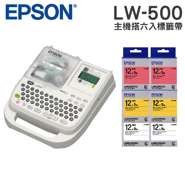 【搭六入原廠標籤帶】EPSON LW-500 可攜式標籤印表機
