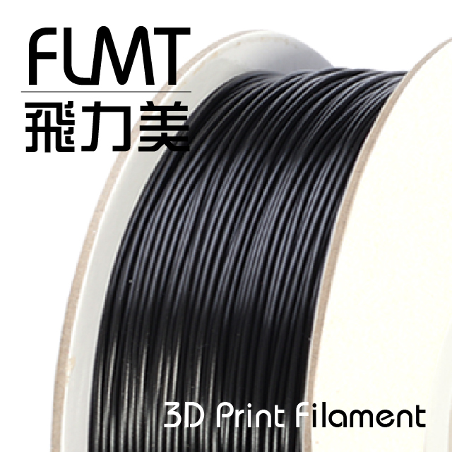 FLMT飛力美 PLA 3D列印線材 1.75mm 1kg 不透光特黑色