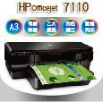 ~獨家再送禮卷200元~HP Officejet 7110 A3+ 網路高速印表機