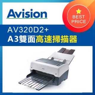 虹光Avision AV320D2 Plus A3 大尺寸饋紙式掃描器