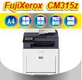 FujiXerox DocuPrint CM315z 高效彩色無線S-LED傳真自動雙面觸控事務機
