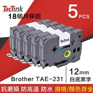 【TacTink】Brother標籤帶 相容色帶 TZE-231 5入組合包(白底黑字)