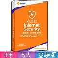Avast 2018 艾維斯特網路安全5人3年盒裝版