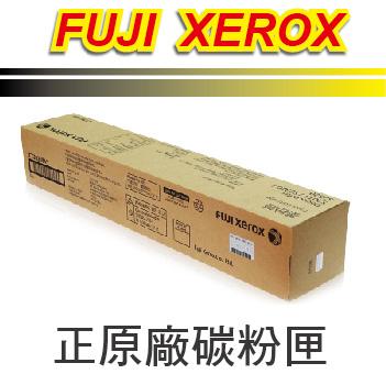 【正原廠】富士全錄 Fuji Xerox 黑色原廠碳粉匣(9K) CT202384 適用 DC S2520/ S2320/ 2520/ 2320