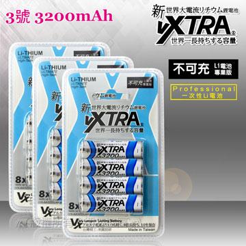 VXTRA飛創大電流 3號3200mAh 一次性鋰電池(12顆入)