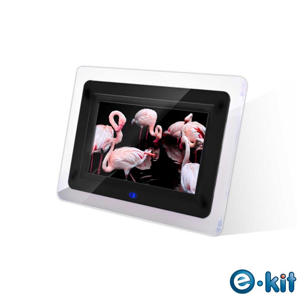 逸奇e-Kit 7吋珍藏數位相框電子相冊 DF-F022 <TB