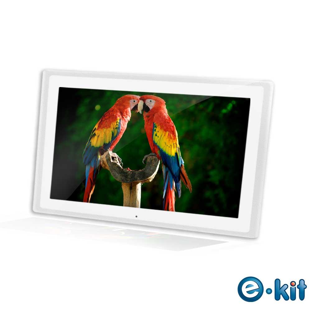 逸奇e-Kit 12吋相框電子相冊(透明邊框白) DF-V601_TW