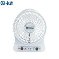 逸奇e-Kit 三段風速 強力勁涼攜帶小風扇  UF-830_W(白色款)