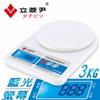 【立菱尹】多用途 家用液晶電子秤 (TM-3000A)