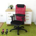 【時尚屋】以利亞二功能高背網布辦公椅FG5-HA-96
