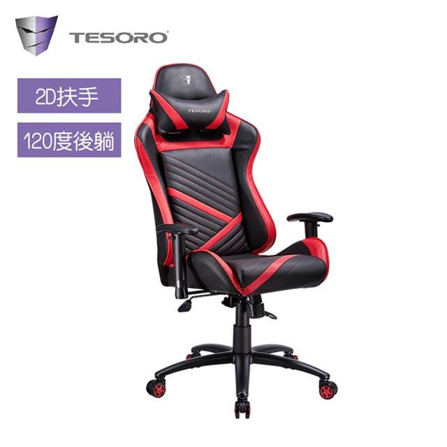 TESORO鐵修羅 Zone F730 電競椅-黑