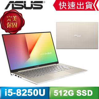 ASUS S330UN-0032D8250U 13.3吋FHD極窄邊框(i5-8250U/512G SSD/MX 150 2G)
