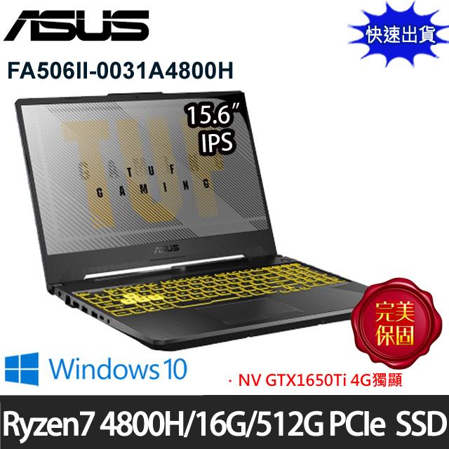 16G記憶體 GTX1650Ti獨顯薄邊框螢幕 144Hz更新率ASUS TUF Gaming FA506II 15.6吋Ryzen7 4800H 八核SSD效能電競筆電