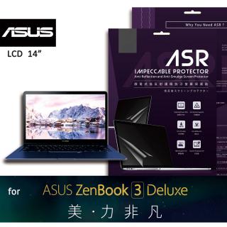 EyeScreen for Asus ZenBook 3 Deluxe 筆電ASR靜電式低反射抗藍光保護貼 ux490