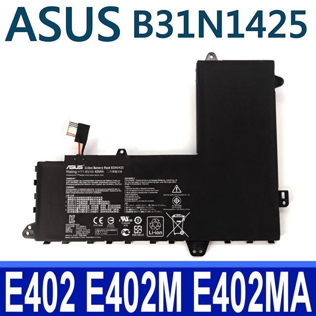 ASUS B31N1425 3芯 華碩 電池 EeeBook E402 E402M E402MA E402S