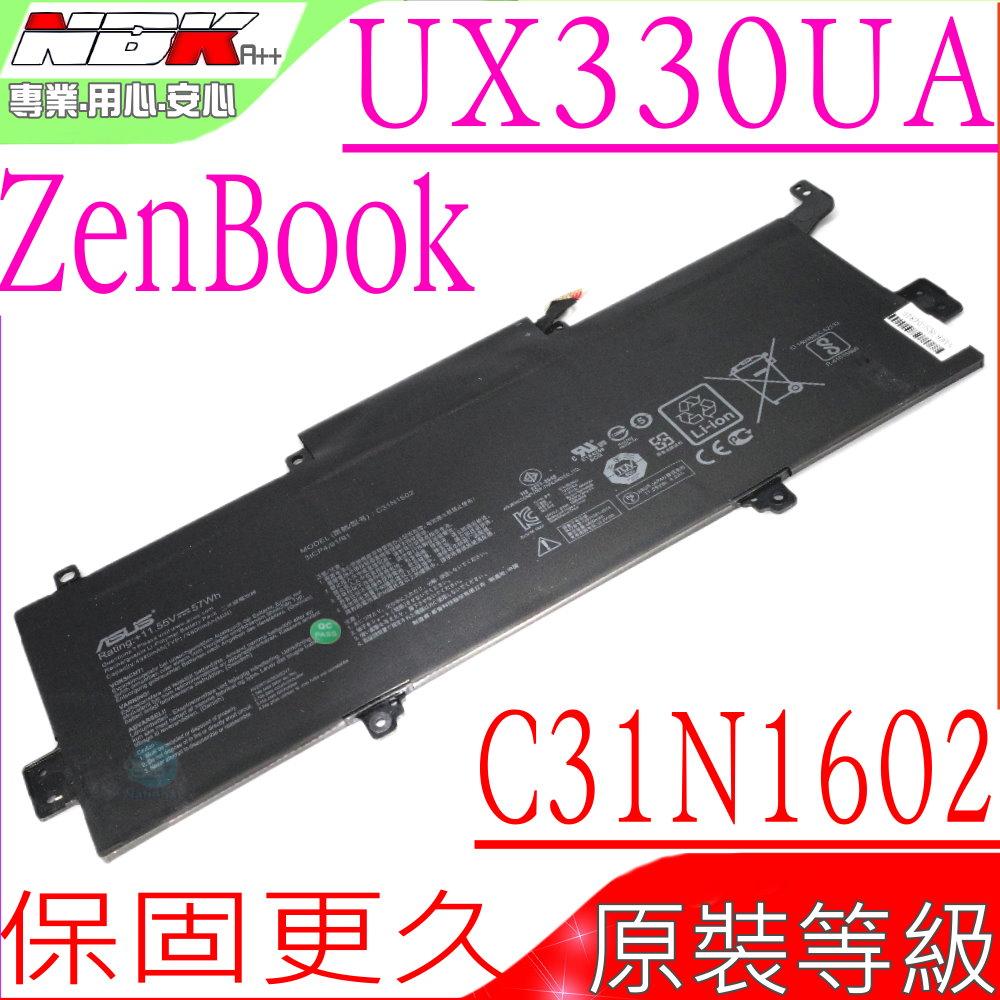 ASUS電池-華碩 C31N1602,UX330,UX330UA,UX330U,UX330CA,UX330UA-1A,