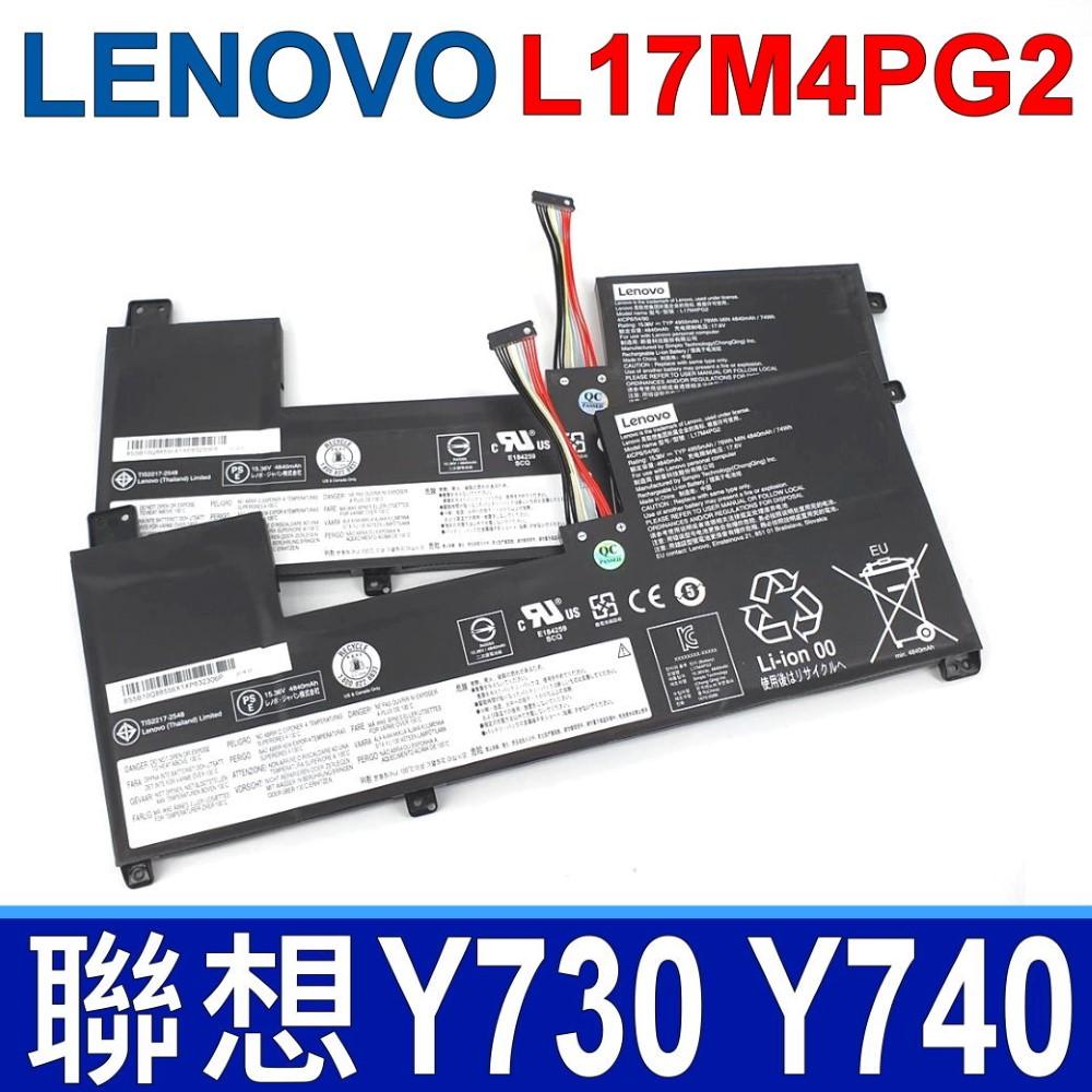 LENOVO L17M4PG2 4芯 聯想 電池 Legion Y730-17 Y730-17ICH Y730-17ICHg Y740-17 Y740-17ICH Y740-17ICHG