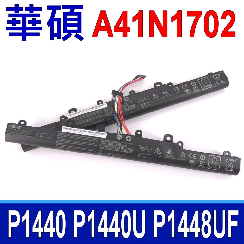 ASUS A41N1702 4芯 華碩 電池 P1440 P1440F P1440FA P1440FB P1440FAC P1440U P1440UA PX434 PX434U PX434UF PRO 434 PRO 434UF PRO P1440UF PRO 434UA